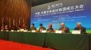Institut Seni  Budaya Indonesia Bandung  Bergabung dalam Anggota ASEAN-China Art Colledges Alliance