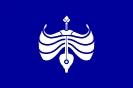 Logo ISBI Bandung_6