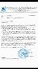 Himbauan Kemenristekdikti terkait Unjuk Rasa 4 November 2016_1